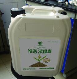 竞博JBO®液绿素