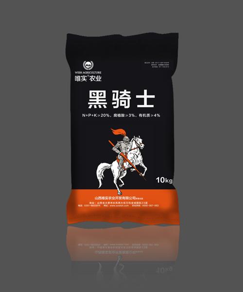 竞博JBO®黑骑士