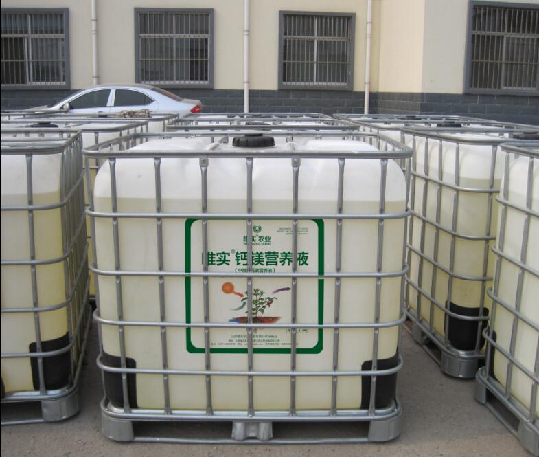 竞博JBO®液体肥吨桶