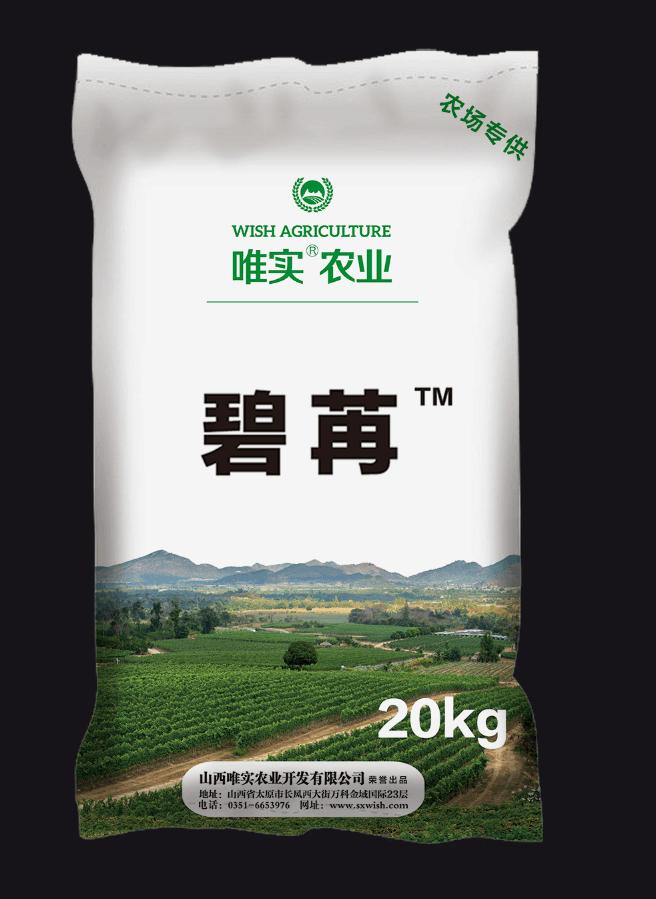 竞博JBO®碧苒系列大量元素水溶肥