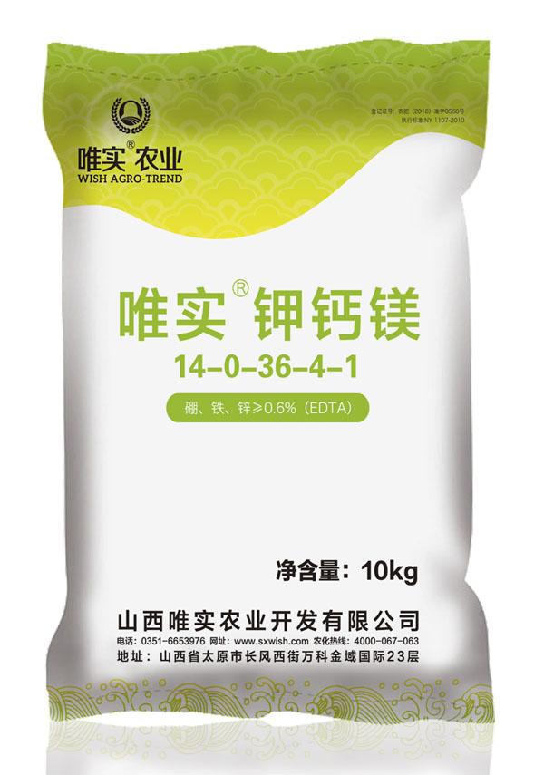 竞博JBO®钾钙镁