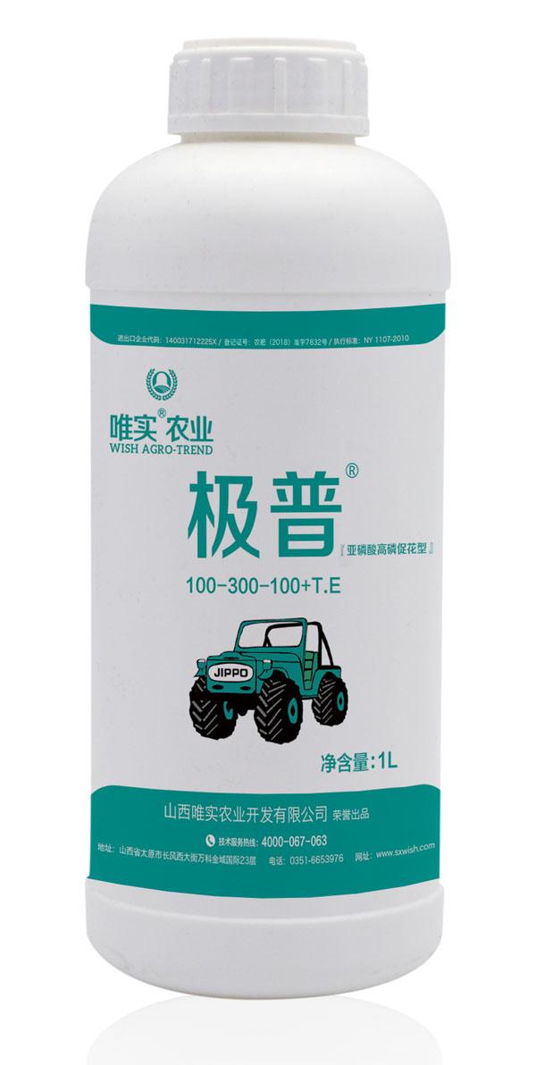 竞博JBO®极普®100-300-100+T.E
