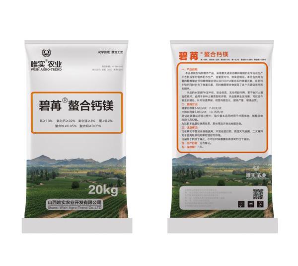 竞博JBO®碧苒®螯合钙镁