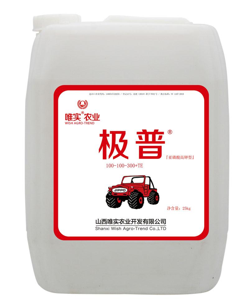 竞博JBO®极普®100-100-300+TE