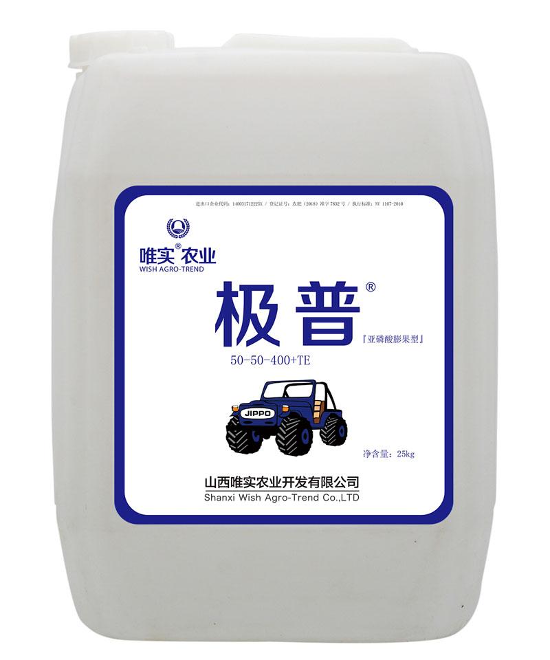 竞博JBO®极普®50-50-400+TE