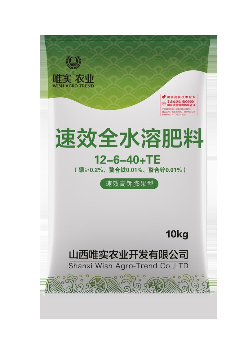 竞博JBO®速效全水溶肥12-6-40+TE